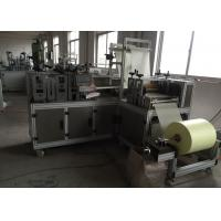 Buy cheap Disposable Nonwoven Cover Making Machine , product