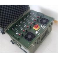 Buy cheap 320W High Power GPS,WIFI & Cell Phone Multi Band Jammer (Waterproof & shockproof design) product