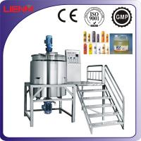 Buy cheap Detergent making machine product