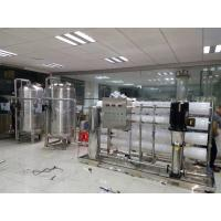 Buy cheap stainless steel Ultrafilter water filter on water treatment ultrafiltation system mineral water plant with UV Sterilizer product