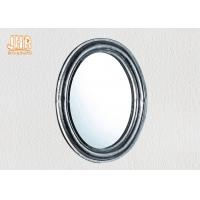 Buy cheap Oval Industrial Style Fiberglass Furniture Silver Mosaic Glass Framed Wall Mirror product