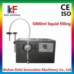 Hot Sale Digital Gear Pump Semi Automatic Liquid Honey Oil Water Filling Machine Price