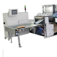 Buy cheap Stand Up Bag In Box Making Machine 380V 50HZ 600mm Width For Dry Bread Bag product