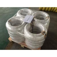 Buy cheap 0.8mm Stainless Steel Spring Wire product