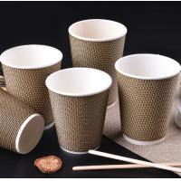 Buy cheap SGS FSC certified 80ml Customized-prints Paper Coffee Cups Take Away Biodegradab from wholesalers