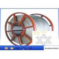 Buy cheap Hexagon 12 Strands Anti Twist Wire Rope Steel Wire Rope 11Mm - 24Mm Diameter product