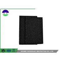 Buy cheap Polypropylene Monofilament Woven Geotextile Fabric Black Color 100kn / 100kn product