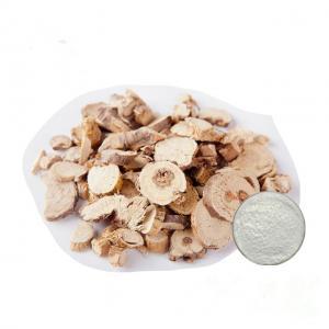 Buy cheap Wholesale Radix Sophorae Flavescentis High Quality Sophocarpidine Matrine from wholesalers