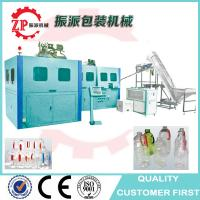 Buy cheap Automatic pet bottle with handle making blowing molding machine from China from wholesalers