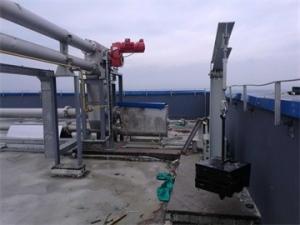 Buy cheap DN100 Tubular Drag Chain Conveyor product