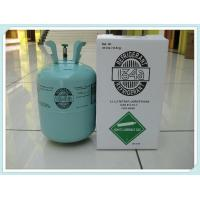 Buy cheap High Quality R134A Refrigerant In Cheap Gas Cans competitive Price 30lb R134a from wholesalers