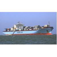 Buy cheap FCL Shipping from Ningbo to Middle East/India product