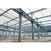 Buy cheap Economical Warehouse Steel Structure Fabrication And Design Q345B & Q235B product