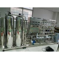 Buy cheap Perfect Drinking Water Manufacturing Plant / Making Machinery ro pure water making machine/ industrial reverse osmosis product