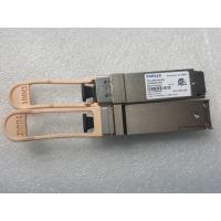 Buy cheap 850nm Parallel 150M Optical Transceiver Module FINISAR FTL9551REPM 100G BASE-SR4 from wholesalers