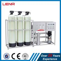China Ro water purifier machine/water treatment/industry water filter Automatic flush ro well water treatment filtration, 1ton on sale