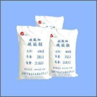 Buy cheap Natural Barium Sulfate product