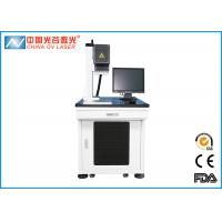 Buy cheap Laser Inside Outside Co2 Laser Engraving Machine for Ring Jewelry product