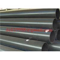 Buy cheap CABLE INSTALLATION DUCT HDPE Ducts Cable in Conduit product