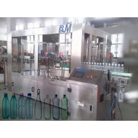 Buy cheap PET Bottle Automatic Water Filling Machine , Multifunctional Water Filling Line from wholesalers