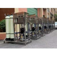China 20ft Containerized RO Water Treatment System / Fiber Glass Purification Water Plant on sale