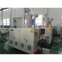 Buy cheap Single Screw Extruder PE Pipe Production Line 16mm - 63mm With Inverter Control product