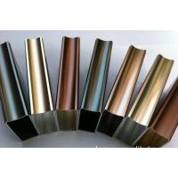 Buy cheap Colourful Powder Coated Aluminium Profile Extrusion Weather Resistance product