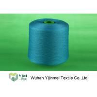 Buy cheap Professional Plastic Cone Polyester Yarn Dyeing Dyed Color 100% Polyester Spun Yarn product