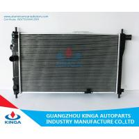 Buy cheap Daewoo Aluminum Auto Ridator for Racer Mt OEM 96143700 , automobile Ridator from wholesalers