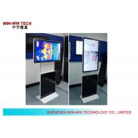 """55"""" Thin Rotatable Standing Digital Signage For Shopping Mall Advertising"""