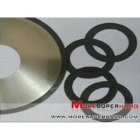 Buy cheap Diamond Cutting Discs, Diamond Saw Blade lucy.wu@moresuperhard.com product