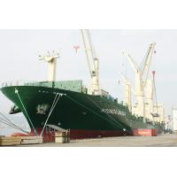 Buy cheap FCL Shipment to Middle East,Red Sea from Shenzhen/Foshan product