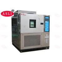 Buy cheap -70℃ to 180 ℃ Environmental Test Chamber For Industrial Cyclic  AC 220V product