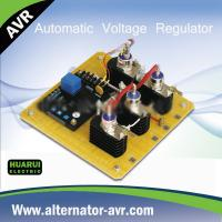 Buy cheap Brushless SAVRH-75A AVR Automatic Voltage Regulator for Brushless Generator product