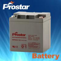 Buy cheap Prostar gel battery 12v 24ah product