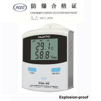 Buy cheap High grade temperature humidity data logger with explosion proof certificate product