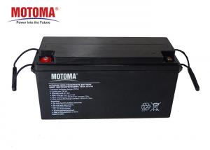 Buy cheap Rechargeable Lifepo4 Lithium Battery , 12.8V 200Ah Lithium Phosphate Battery Pack product