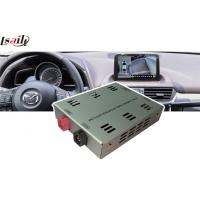 Buy cheap Mazda Camera Interface with 360 Bird View HD 800X480 Output for Parking Safety product
