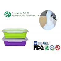 Buy cheap 100% Food Grade Silicone Rubber for Kitchen tools  and Making Mold Silicone Baking Mold product