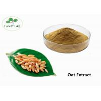 Buy cheap Natural Plant Extract Powder Oat Extract Brown Powder Health-care Food Grade product