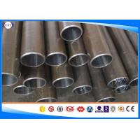 Buy cheap E355 Honing Hydraulic Cylinder Steel Pipe Cold Drawn OD 30-450 mm Precision Applications product