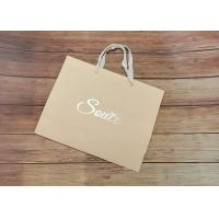 Buy cheap Light Strong Kraft Paper Packaging Bags Customized Size Design Eco Friendly product