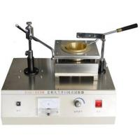 SYD-3536 Cleveland Open Flash Point Tester for sale