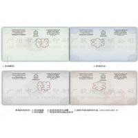 Buy cheap Watermarked Paper Diploma Certificate Printing Security Thread With Multicolor Printed product