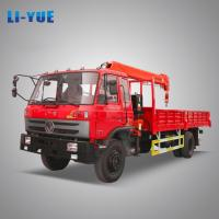 Buy cheap New Top Quality 8 Ton Truck Mounted Crane / Hydraulic Crane for Truck product