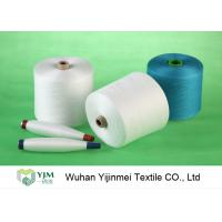Buy cheap Dyed Ring Spun 100 Percent Polyester Yarn High Strength For Sewing Machine product