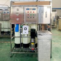 China FRP/SS 5000L/H Water Plant RO System Fully Automatic Water Bottling Plant for sale