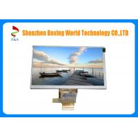 Buy cheap Multi Points Touch TFT LCD Screen RGB Interface High Brightness Fast Response product