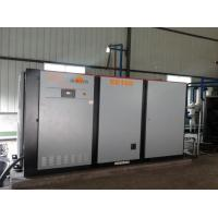 Buy cheap High Purity Industrial Nitrogen Generator / Medical Oxygen Generator Skid Mounted Type product