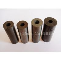 Buy cheap Customized HIP Sintered Carbide Pellets High Toughness Blank Unground product